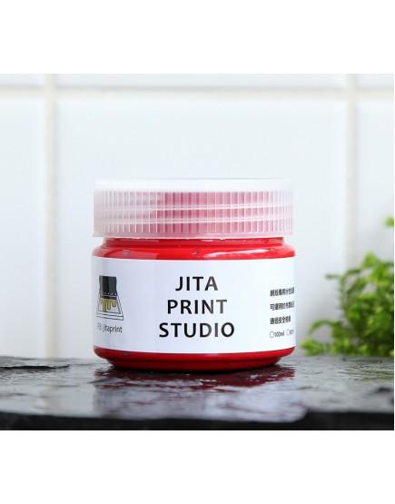 紅色網印/絹版水性油墨/小罐100ML