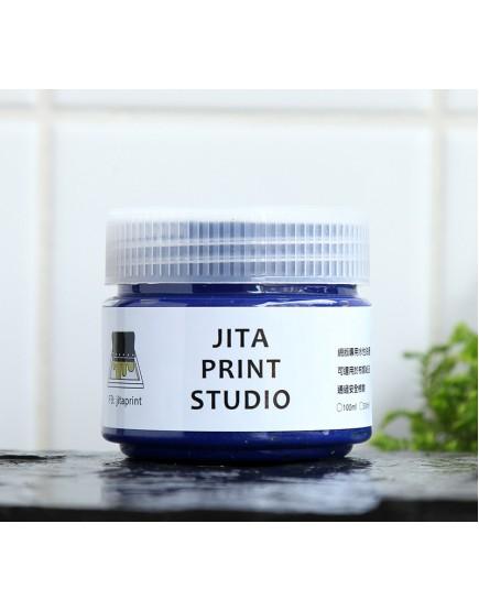 藍色網印/絹版水性油墨/小罐100ML