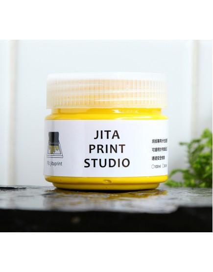 黃色網印/絹版水性油墨/小罐100ML