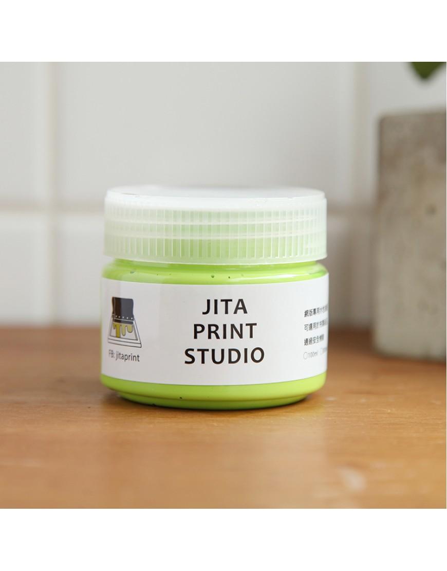 淺綠色網印/絹版水性油墨/小罐100ML