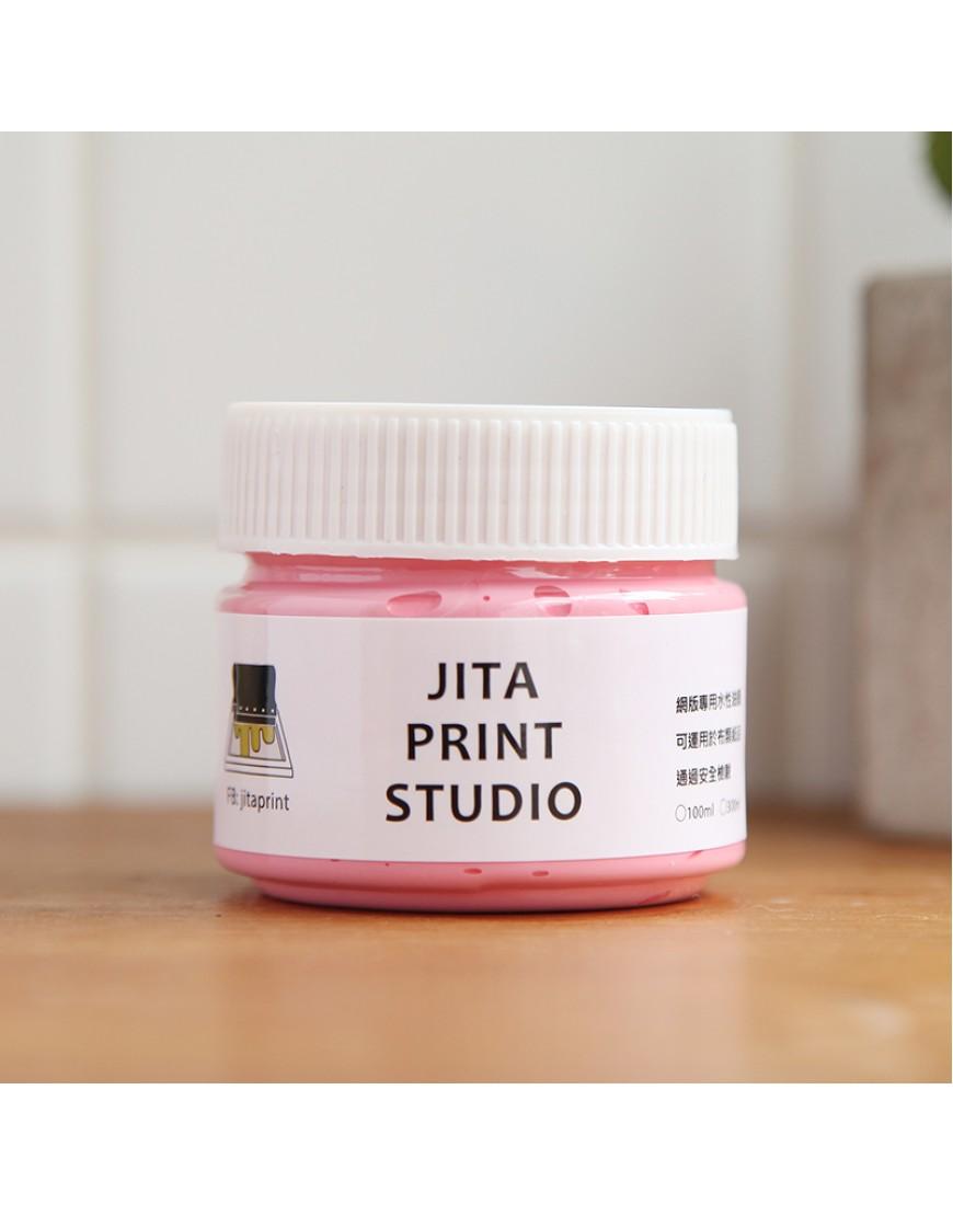 粉紅色網印/絹版水性油墨/小罐100ML