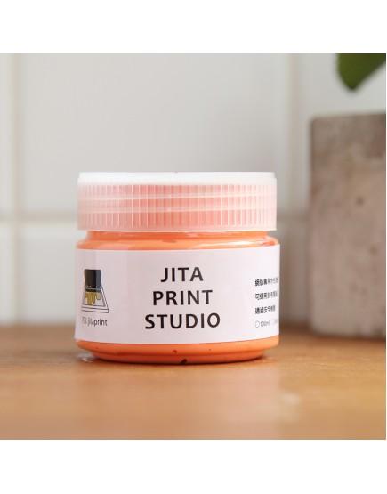 粉橘色網印/絹版水性油墨/小罐100ML