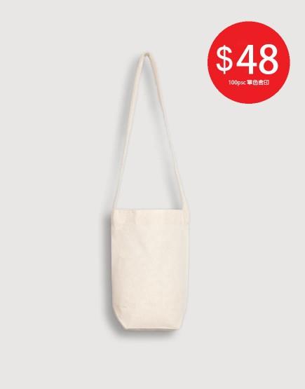 【含印精選-100起訂】飲料小提袋│飲料提袋