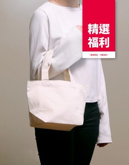 【超值福利】 瑕疵帆布袋│隨機出貨