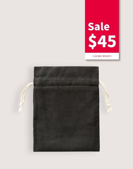 【含印精選-100起訂】仿麂皮雙層絨布荷葉邊束口袋│黑色