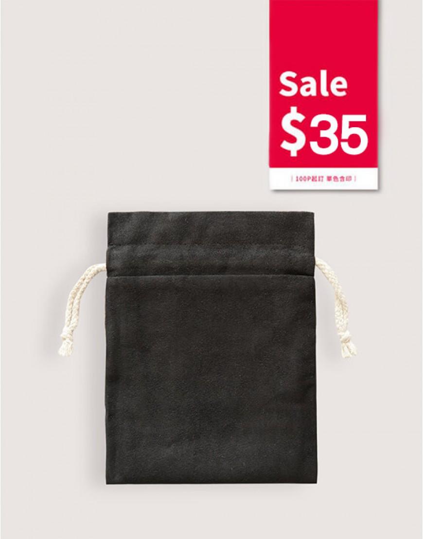 I 年度精選 I 仿麂皮雙層絨布荷葉邊束口袋 - 黑色 - 100起訂(含印刷)
