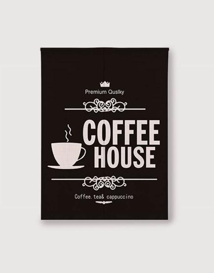 預購門簾   COFFEE HOUSE   布簾