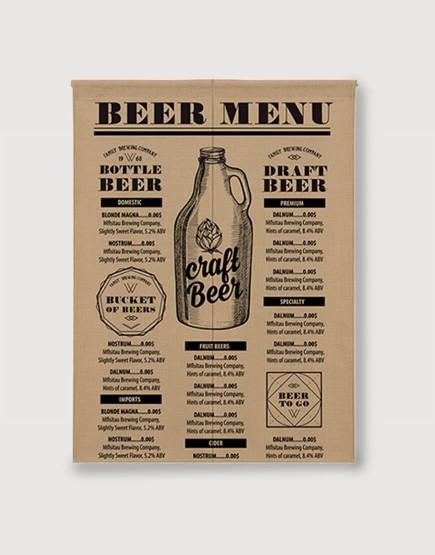 預購門簾 | 啤酒報紙| 布簾