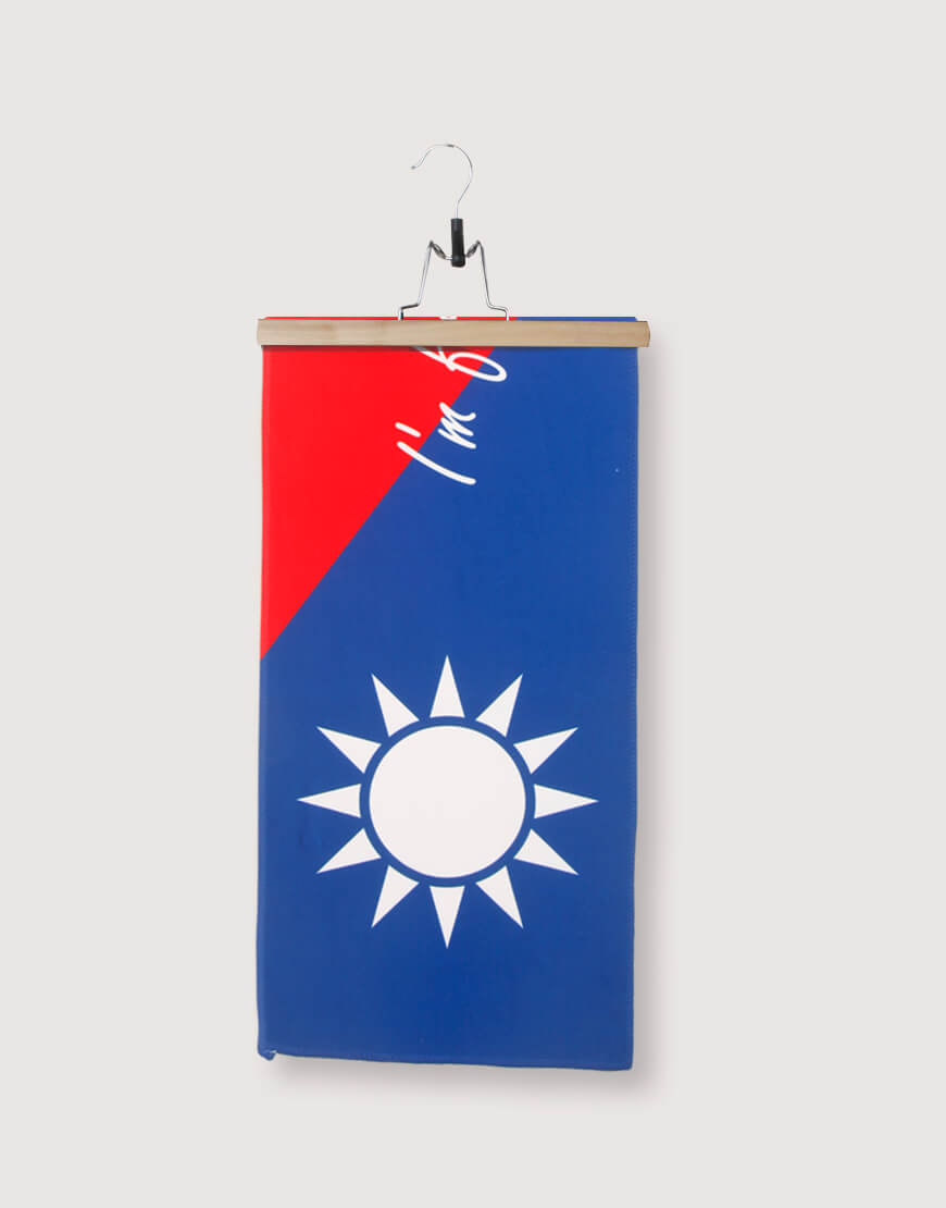 來自台灣| 毛巾 25*100 | 單面印刷 | 藍款
