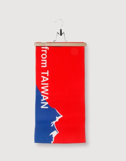 來自台灣| 毛巾 25*100 | 單面印刷 | 紅款