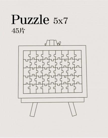 磁鐵拼圖 5x7 (45片)