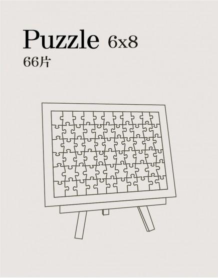 磁鐵拼圖 6x8 (66片)