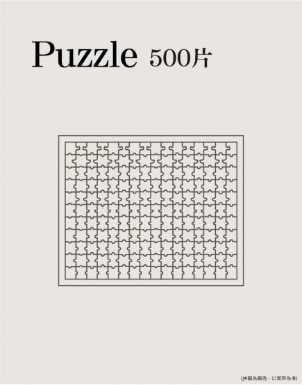 紙拼圖 500片