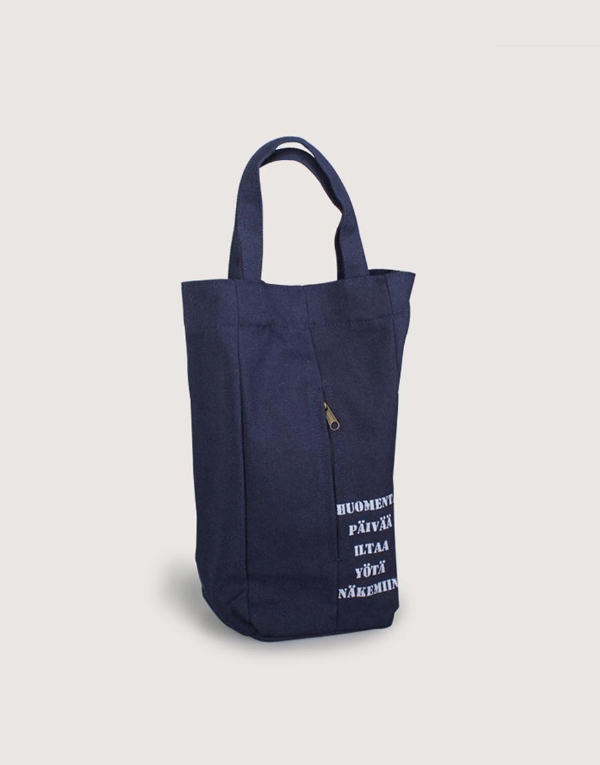 帆布紙巾抽 |  深藍色 | 工業風面紙盒