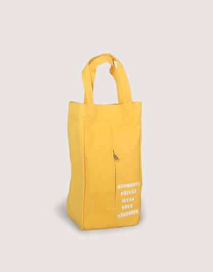 帆布紙巾抽 |  黃色 | 工業風面紙盒