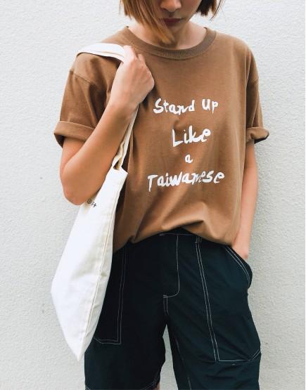 愛臺灣 -Taiwanese 絹印重磅短袖T feat. 台灣囝仔袋