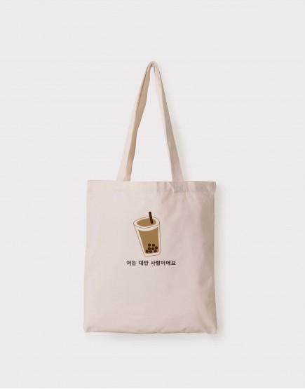 珍珠奶茶肩背包