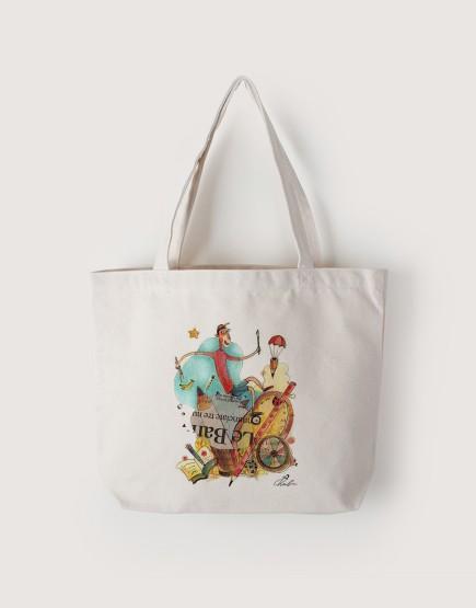 最美好的禮物 | 帆布橫式袋