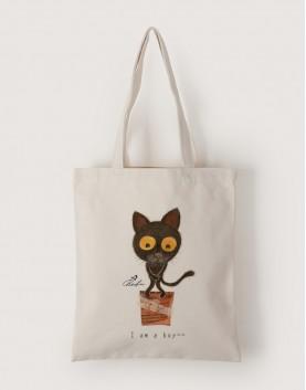 巧克力變性 | 帆布直式袋