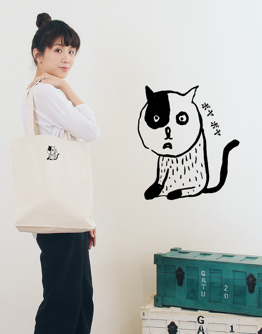 ボヤボヤ發囧的貓   插畫款   帆布直式袋   米白直式單層有底