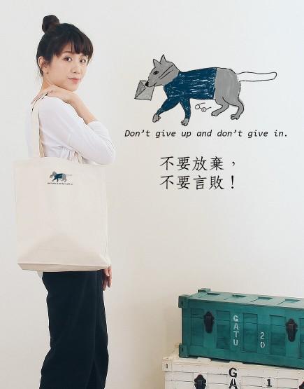 動物郵差 | 不要放棄,不要言敗 | 帆布直式袋 | Miss C