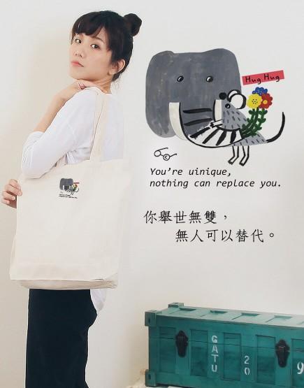 擁抱系列 | 大象與小老鼠的擁抱 | 帆布直式袋 | Miss C