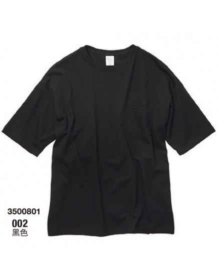 日本品牌│5.6OZ寬版口袋T恤│-共3色