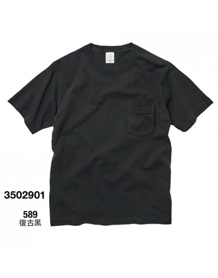 | 日本品牌 | 復古顏料染口袋T恤 - 3色